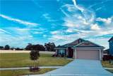 621 Meadow Pointe Drive - Photo 1