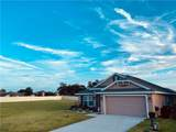 621 Meadow Pointe Drive - Photo 4