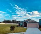 621 Meadow Pointe Drive - Photo 5