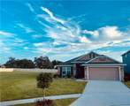 621 Meadow Pointe Drive - Photo 6