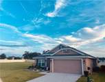 621 Meadow Pointe Drive - Photo 7