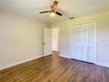 6739 Rubens Court - Photo 44