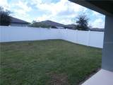 310 Pheasant Drive - Photo 11
