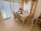 1117 Mariner Cay Drive - Photo 4