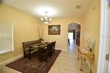 3605 Daydream Place - Photo 7
