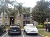 2306 Silver Palm Drive - Photo 2