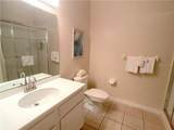 110 Lucaya Loop 7204 - Photo 14