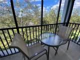 1015 Gran Bahama Boulevard - Photo 13