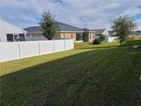 750 Greenshank Drive - Photo 12
