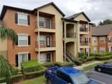 6071 Westgate Drive - Photo 1