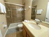 2709 Oakwater Drive - Photo 7