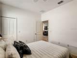 2635 Calistoga Avenue - Photo 37