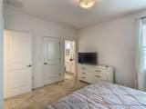 2635 Calistoga Avenue - Photo 39