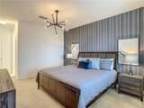 2635 Calistoga Avenue - Photo 47