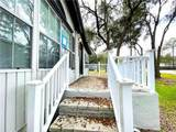 2317 State Park Road - Photo 21