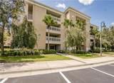 1366 Centre Court Ridge Drive - Photo 1