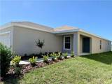 314 Tanager Street - Photo 1
