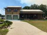 140 Lakeview Drive - Photo 1