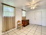 1214 Forrest Avenue - Photo 16