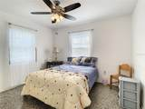 1214 Forrest Avenue - Photo 20