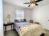 1214 Forrest Avenue - Photo 21