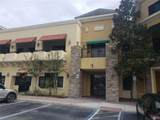 13538 Village Park Drive - Photo 1