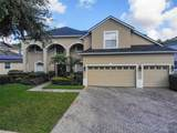 2510 Water Valley Drive - Photo 1