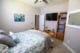 2510 Water Valley Drive - Photo 49