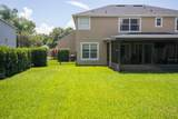 2510 Water Valley Drive - Photo 57