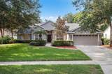 7627 Lindenhurst Drive - Photo 5
