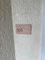 8763 Worldquest Boulevard - Photo 2
