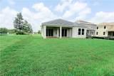 13804 American Prairie Place - Photo 4