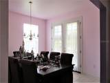 1138 Tapestry Drive - Photo 5