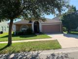 8217 Water Tower Drive - Photo 1