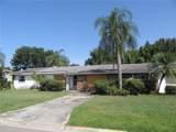 509 Fairfax Lane - Photo 1