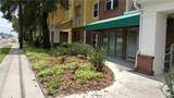 7501 Florida Avenue - Photo 13