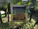 2075 Rainbow Drive - Photo 1