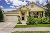 14319 Azalea Pond Ct - Photo 1