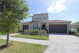 13224 Fawn Lily Drive - Photo 2