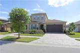 13224 Fawn Lily Drive - Photo 4