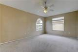 8601 Misty Springs Court - Photo 40