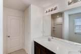 368 Aster Court - Photo 13