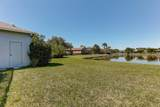 10507 Cypress Point Drive - Photo 50