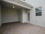 6309 Shore Vista Place - Photo 16