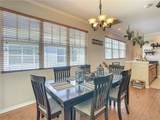 8315 King Blossom Ct - Photo 21