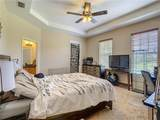 8315 King Blossom Ct - Photo 23