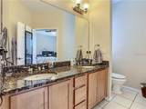 8315 King Blossom Ct - Photo 27