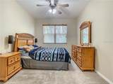 8315 King Blossom Ct - Photo 32