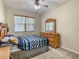 8315 King Blossom Ct - Photo 33