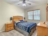 8315 King Blossom Ct - Photo 34